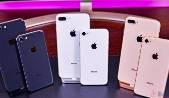 Yavaşlayan iPhone Cihazını Hızlandırma